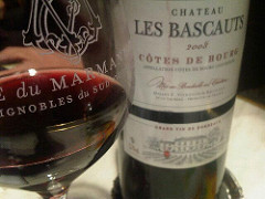 The perfect bottle of wine at L'Ecluse